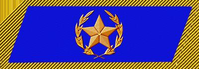 https://severleg.neocities.org/armylast/028a.png