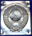Последний герб СССР Нахичеванского погранотряда